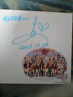 20061225015702