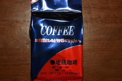 地蔵コーヒー
