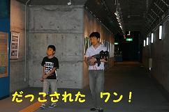 日吉ダム4