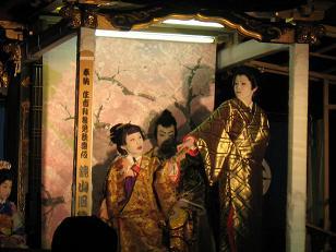 稚児歌舞伎