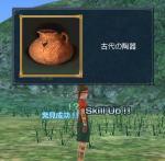 古代の陶器
