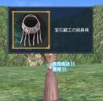 宝石細工の装身具