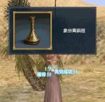 象嵌青銅器