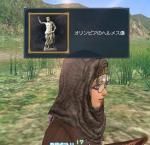 オリンピアのヘルメス像