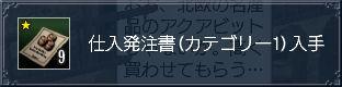 02-C1入手