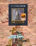 11-カリグラ帝の大理石像