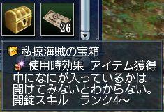 O01-問題の宝箱