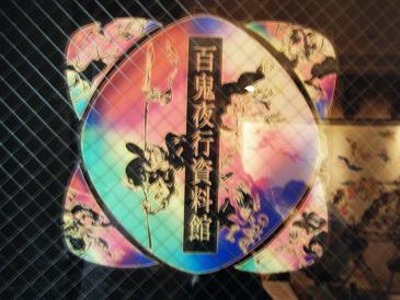 DSCF0623.jpg