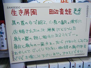 DSCF0683.jpg