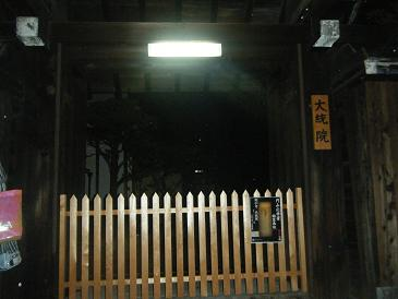 DSCF1035.jpg