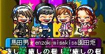 Maple-ss11.jpg