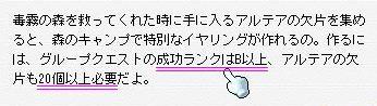 Maple-ss11_20091106112321.jpg