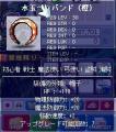 Maple-ss53-1.jpg