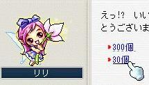 Maple-ss68.jpg