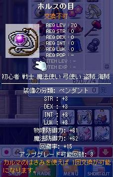 Maple-ss74.jpg