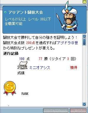 Maple090821_005651.jpg