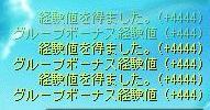 maple462.jpg