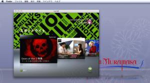 iMacでXbox360が!