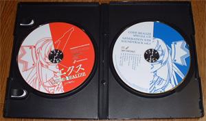 XTH3ディスク
