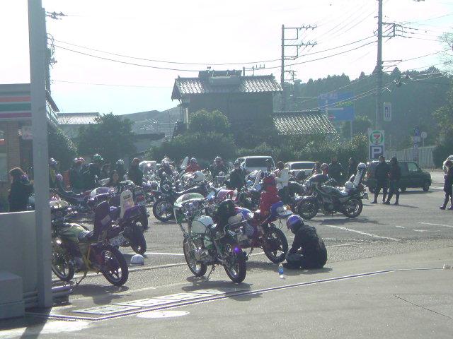 20081221111619