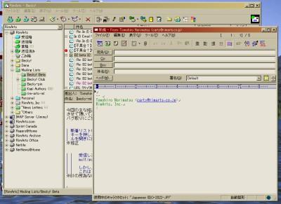 b2screen.jpg