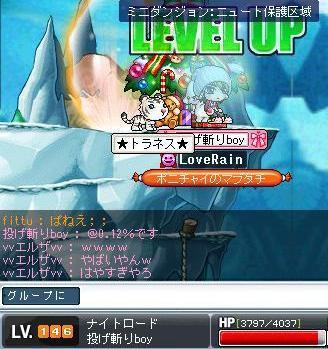 LVup146.jpg