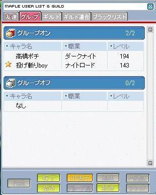 Maple090925_223002.jpg
