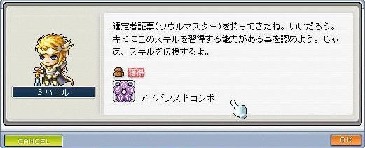 Maple090927_080353.jpg