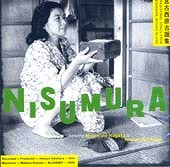 NISUMURA.jpg