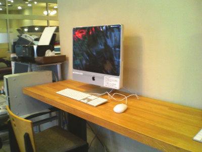 シングルイン新潟2新館-iMac01