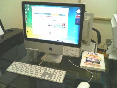シングルイン新潟第3-iMac02