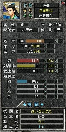 0113.jpg