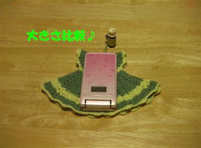 毛糸服 2号 緑 1-2