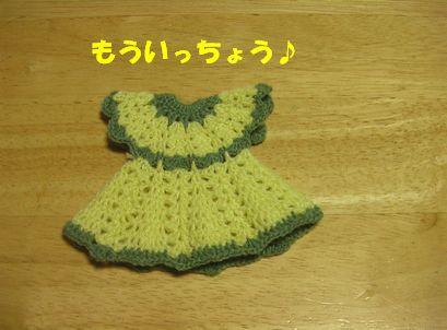 毛糸服 2号 黄色 1-1