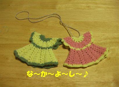 毛糸服 2号 黄色 1-3