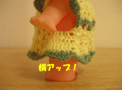 キューピー服 1-4