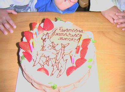 7歳ケーキ