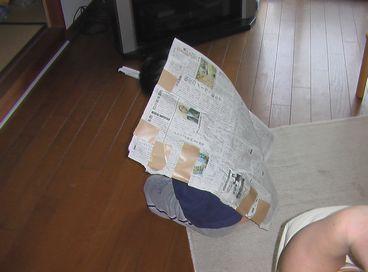新聞紙 1-2