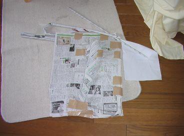 新聞紙 1-1