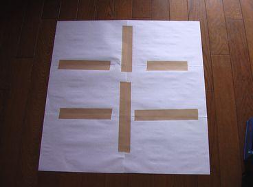 型紙 1-2