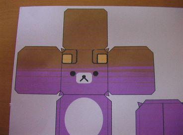 紫くま 1-3