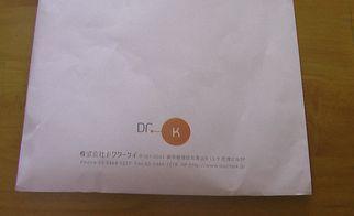 Dr-K 1
