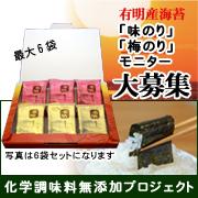 img_product_10043440584ad6ed7b49fb7.jpg