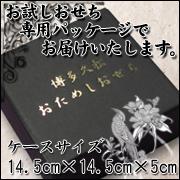 img_product_13200642084ace99d45729b.jpg