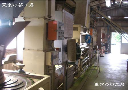 製茶工場1