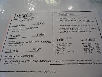 P1010800.jpg