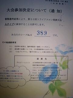 PA0_0079.jpg