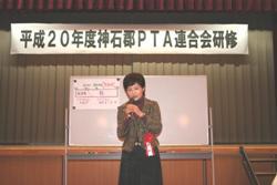 PTA1206