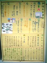 3-sinro-kabe 004