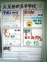 3-sinro-kabe 005